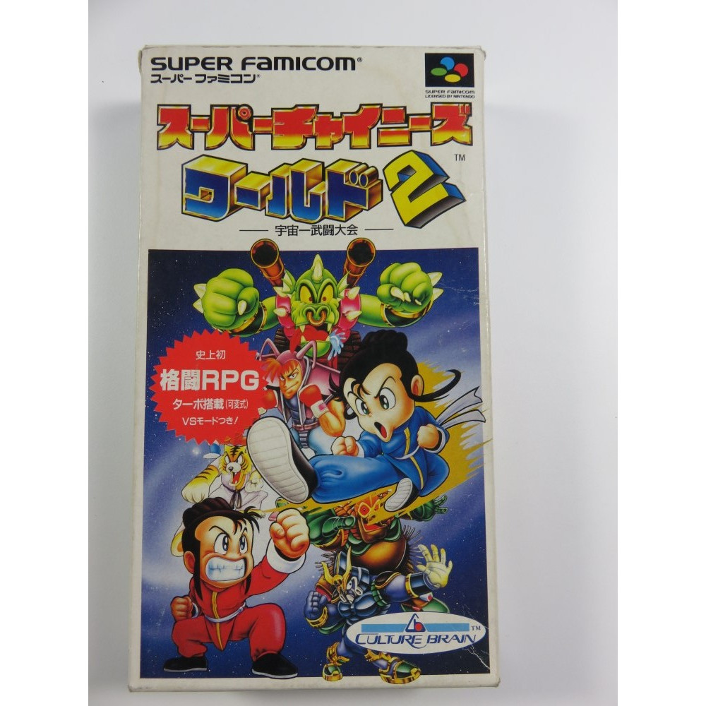 SUPER CHINESE WORLD 2 UCHUU ICHI BUTOUTAIKAI SUPER FAMICOM NTSC-JPN OCCASION (CULTURE BRAIN )