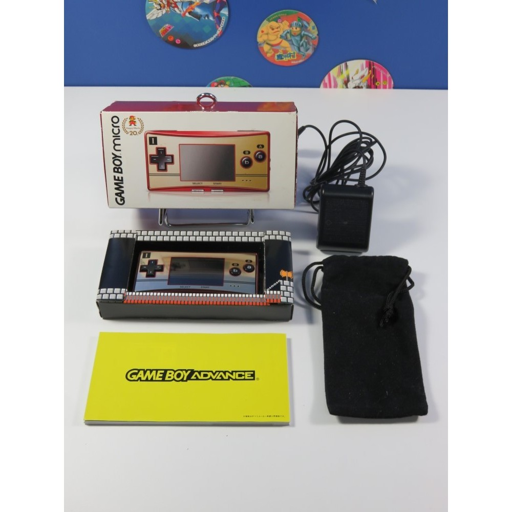 CONSOLE GAMEBOY MICRO (GBA) FAMICOM MARIO 20TH ANNIVERSARY EDITION JPN (COMPLET - GOOD CONDITION)(SER: MJF10188927)