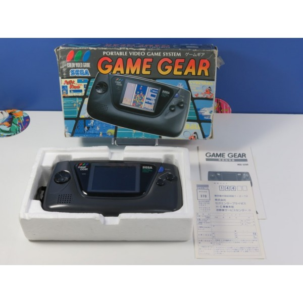 CONSOLE SEGA GAMEGEAR BOXED HGG-3210 JPN (COMPLET - GOOD CONDITION OVERALL)(SERIAL: B41048968)