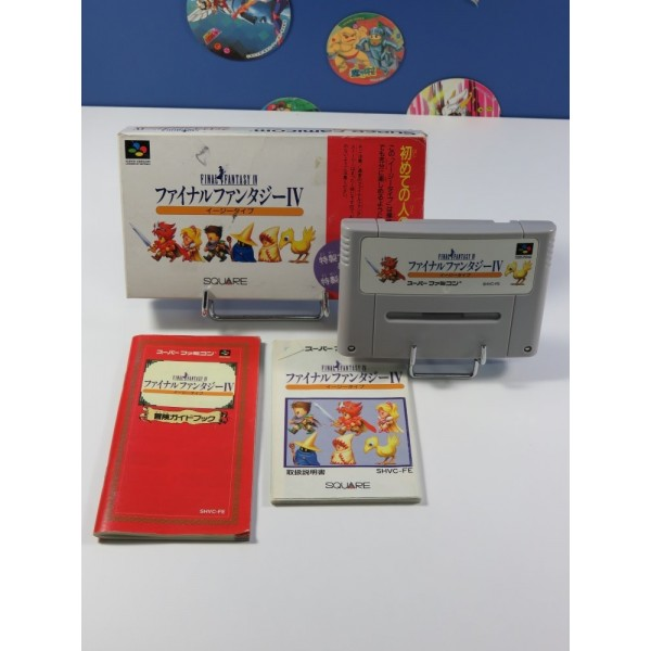 FINAL FANTASY IV - EASY TYPE SUPER FAMICOM (SFC) NTSC-JPN (COMPLET - GOOD CONDITION)
