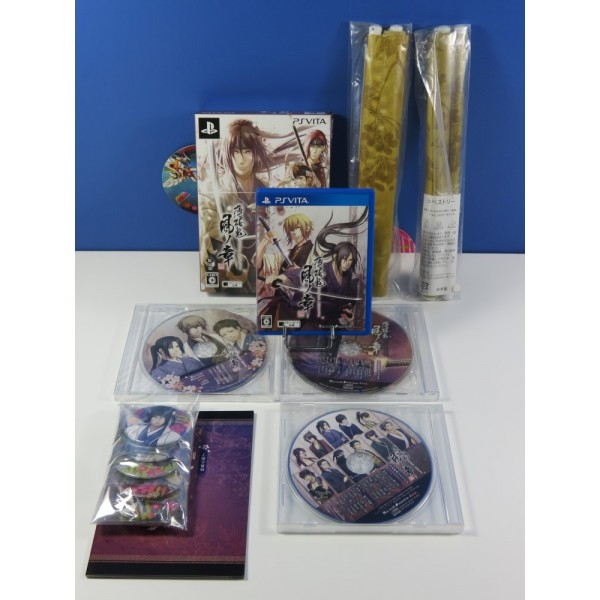 HAKUOUKI: SHINKAI KAZE NO SHOU LIMITED EDITION DX PACK SONY PS-VITA JPN (COMPLET - LIKE NEW)(SPECIAL EDITION)