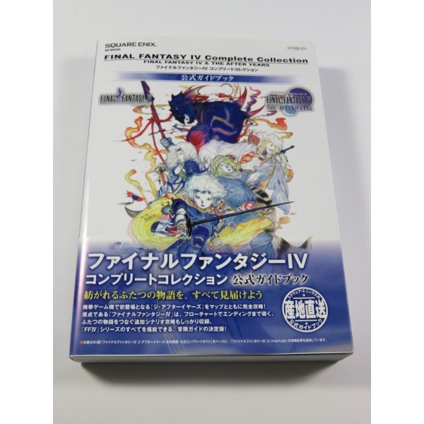 FINAL FANTASY IV COMPLETE COLLECTION (PSP) FORMAL GUIDE BOOK JPN (VERY GOOD CONDITION)