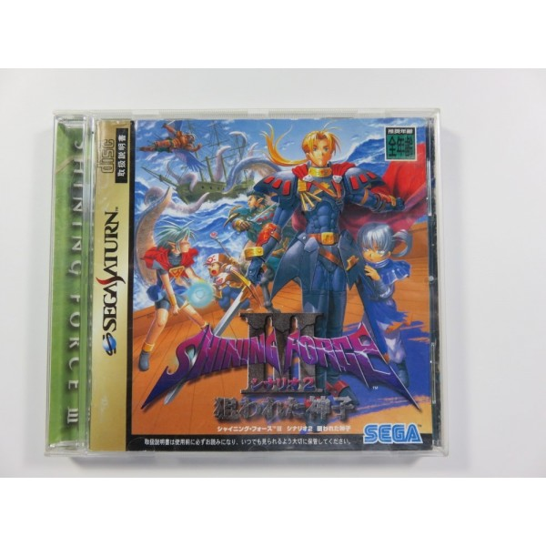 SHINING FORCE III EPISODE 2 SEGA SATURN NTSC-JPN OCCASION