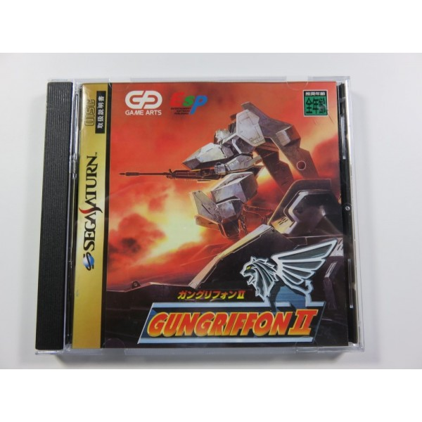 GUNGRIFFON II SEGA SATURN NTSC-JPN (COMPLETE-WITH SPIN CARD) (VERY GOOD CONDITION)