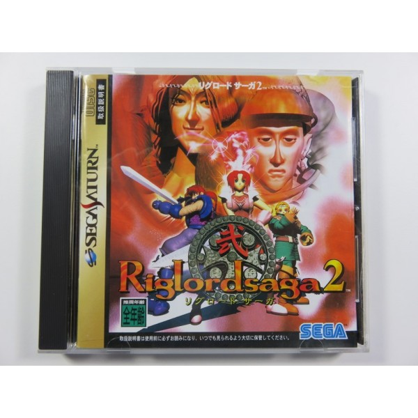 RIGLORDSAGA 2 SEGA SATURN NTSC-JPN (COMPLETE-WITH SPIN CARD) (VERY GOOD CONDITION)