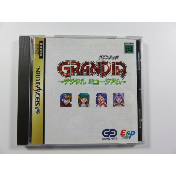 GRANDIA DIGITAL MUSEUM SEGA SATURN NTSC-JPN (COMPLETE-WITH SPIN CARD) (VERY GOOD CONDITION)