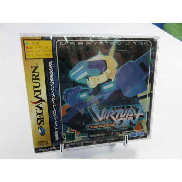 CYBER TROOPERS VIRTUAL ON SEGA SATURN NTSC-JPN BRAND NEW