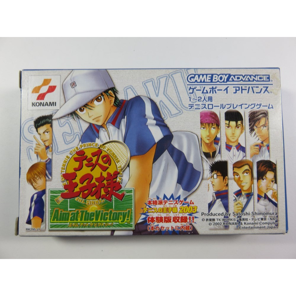 TENNIS NO OUJI SAMA AIM AT THE VICTORY GAMEBOY ADVANCE JAPAN OCCASION