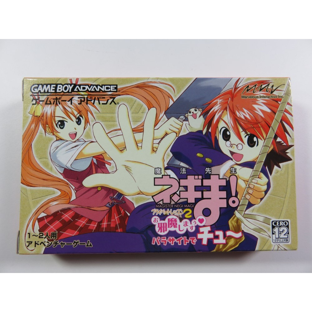 MAHOU SENSEI NEGIMA! PRIVATE LESSON 2 GAMEBOY ADVANCE JAPAN NEUF / BRAND NEW