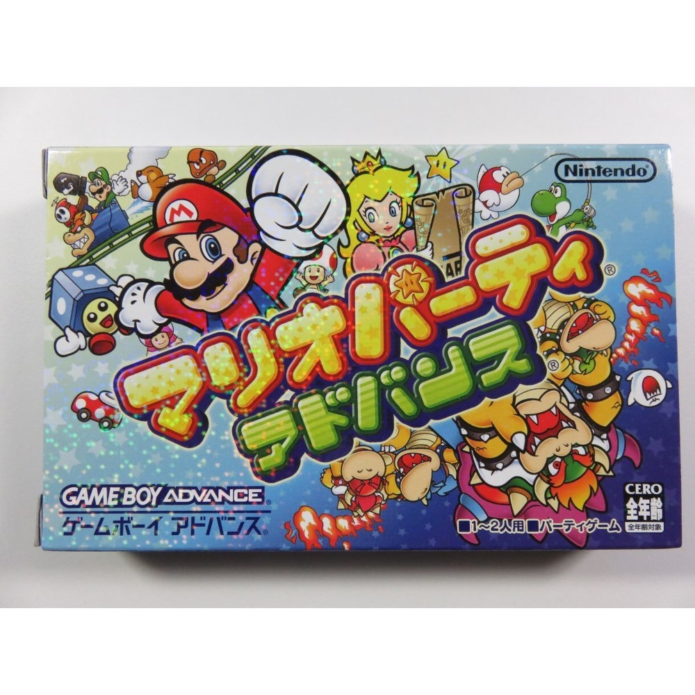 MARIO PARTY ADVANCE GAMEBOY ADVANCE JAPAN NEUF / BRAND NEW