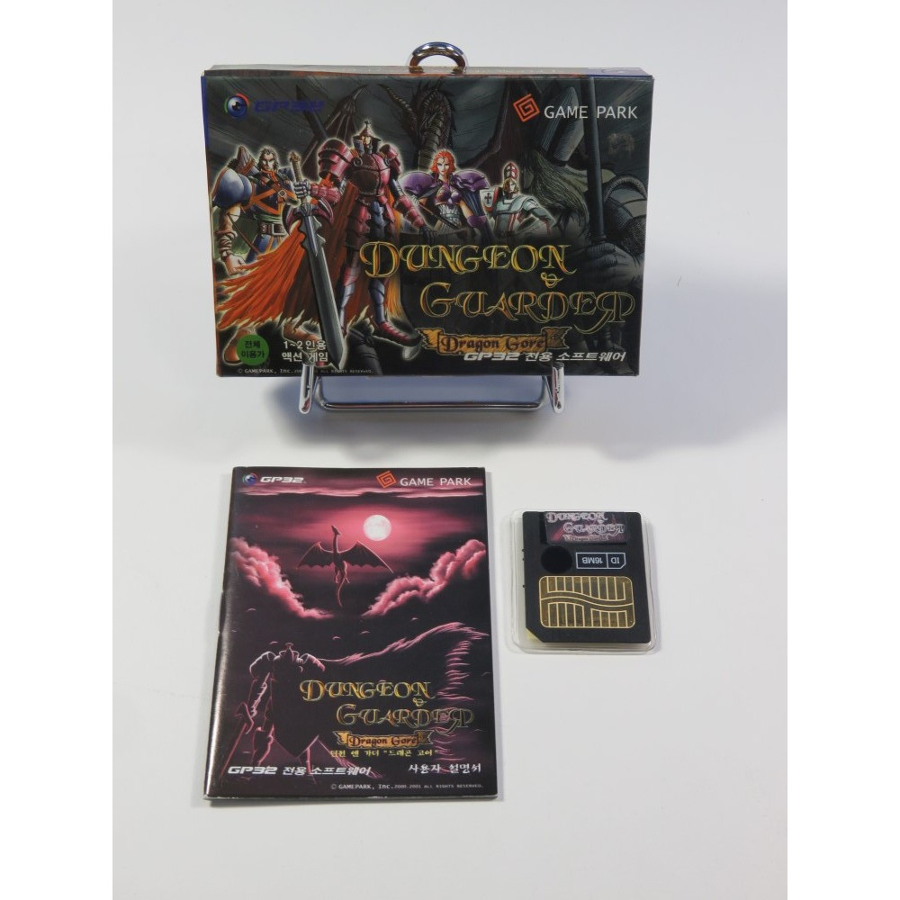 DUNGEON & GUARDED - DRAGON GORE GP32 NTSC-KOREA (COMPLET - VERY GOOD CONDITION)