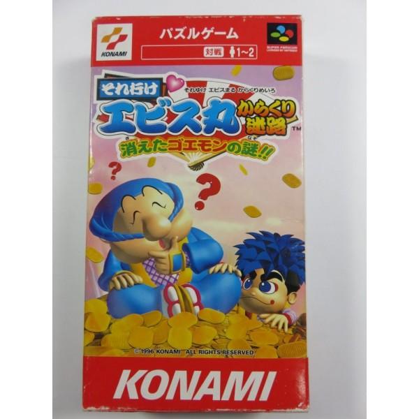 SOREYUKE EBISUMARU KARAKURI MEIRO KIETA GOEMON NO NAZO SUPER FAMICOM NTSC-JPN