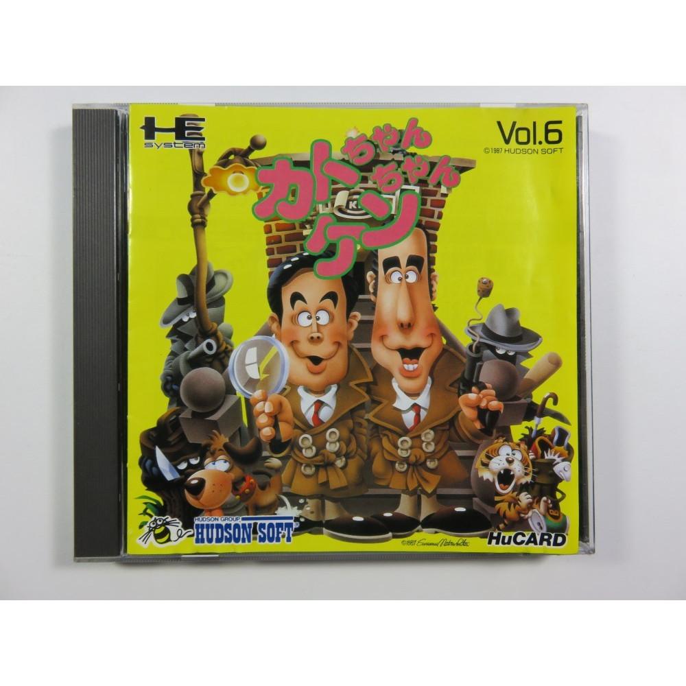 KATOCHAN KENCHAN NEC HUCARD NTSC-JPN OCCASION