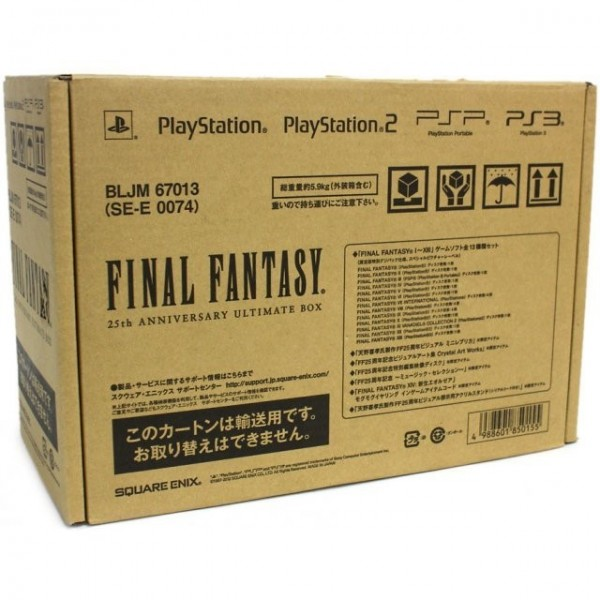 FINAL FANTASY 25TH ANNIVERSARY ULTIMATE BOX (+ SHIPPING BOX) JPN OCCASION