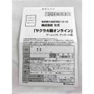 SAKURA WARS ONLINE DREAMCAST NTSC-JPN OCCASION