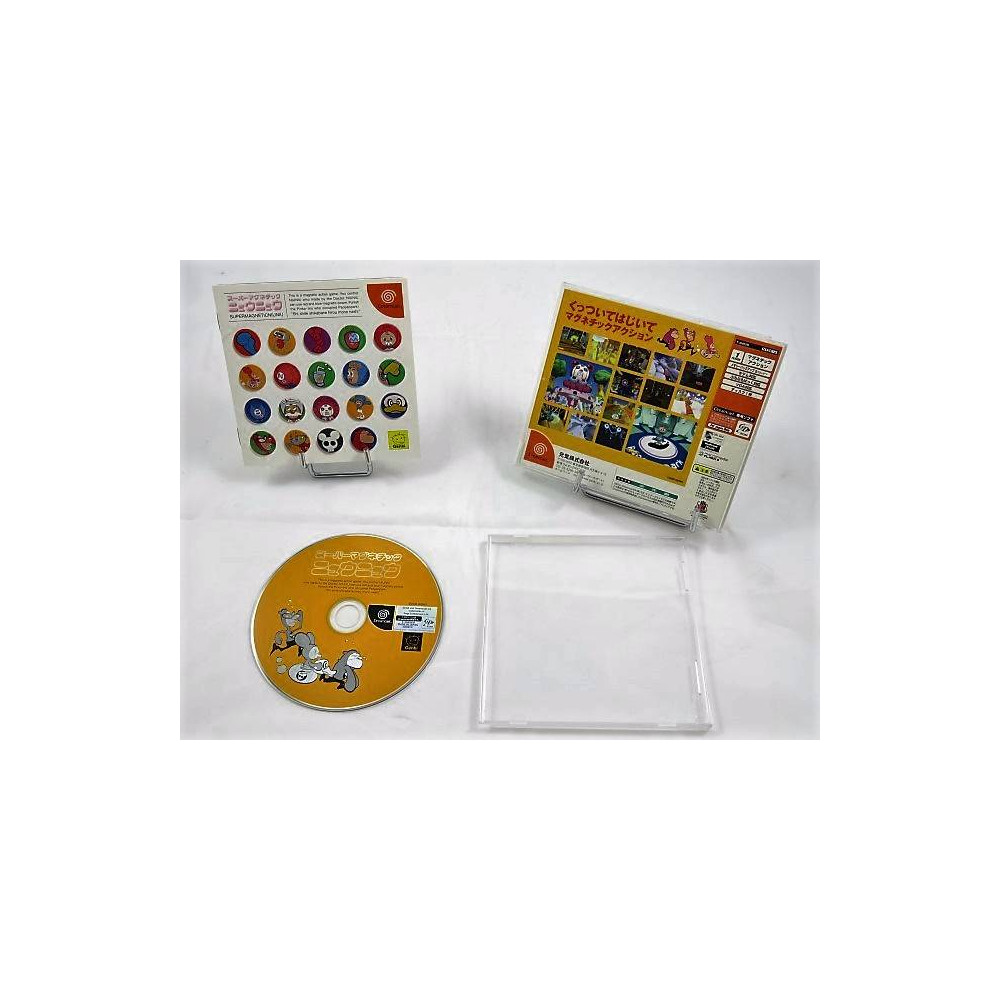 SUPER MAGNETIC NIU NIU DREAMCAST NTSC-JPN OCCASION
