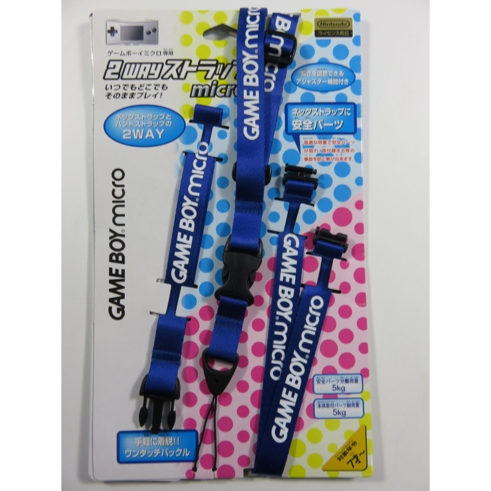 2 WAY STRAP MICRO (FOR GAMEBOY MICRO ) BRAND NEW