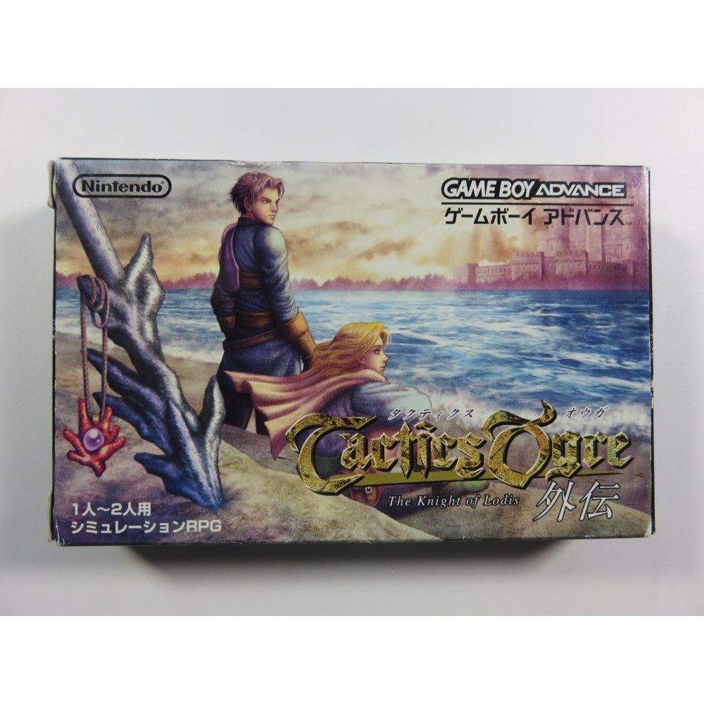 TACTICS OGRE - KNIGHT OF LODIS GAMEBOY ADVANCE (GBA) JPN (COMPLETE - GOOD CONDITION)