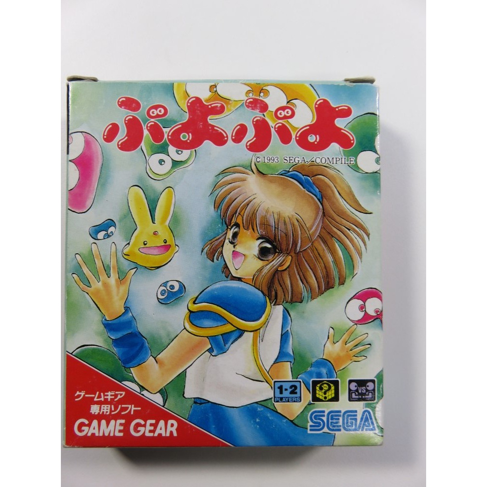 PUYO PUYO SEGA GAMEGEAR JPN (COMPLETE - GOOD CONDITION)