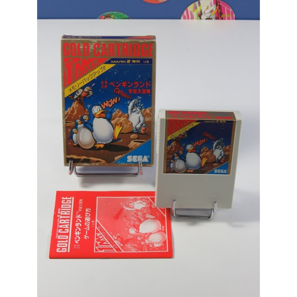 DOKI DOKI PENGUIN LAND UCHUU DAIBOUKEN SEGA MARK III NTSC-JPN (COMPLET - GOOD CONDITION)