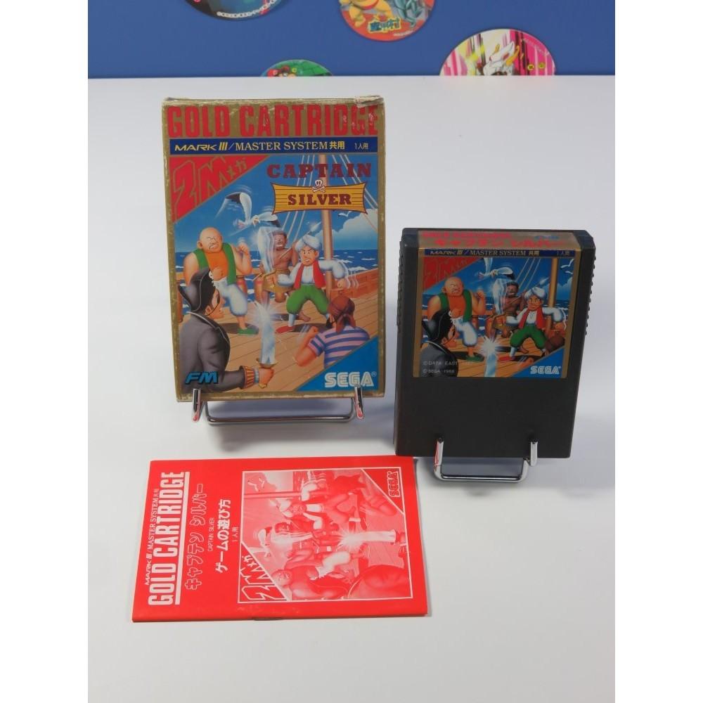 CAPTAIN SILVER SEGA MARK III NTSC-JPN (COMPLET - GOOD CONDITION)
