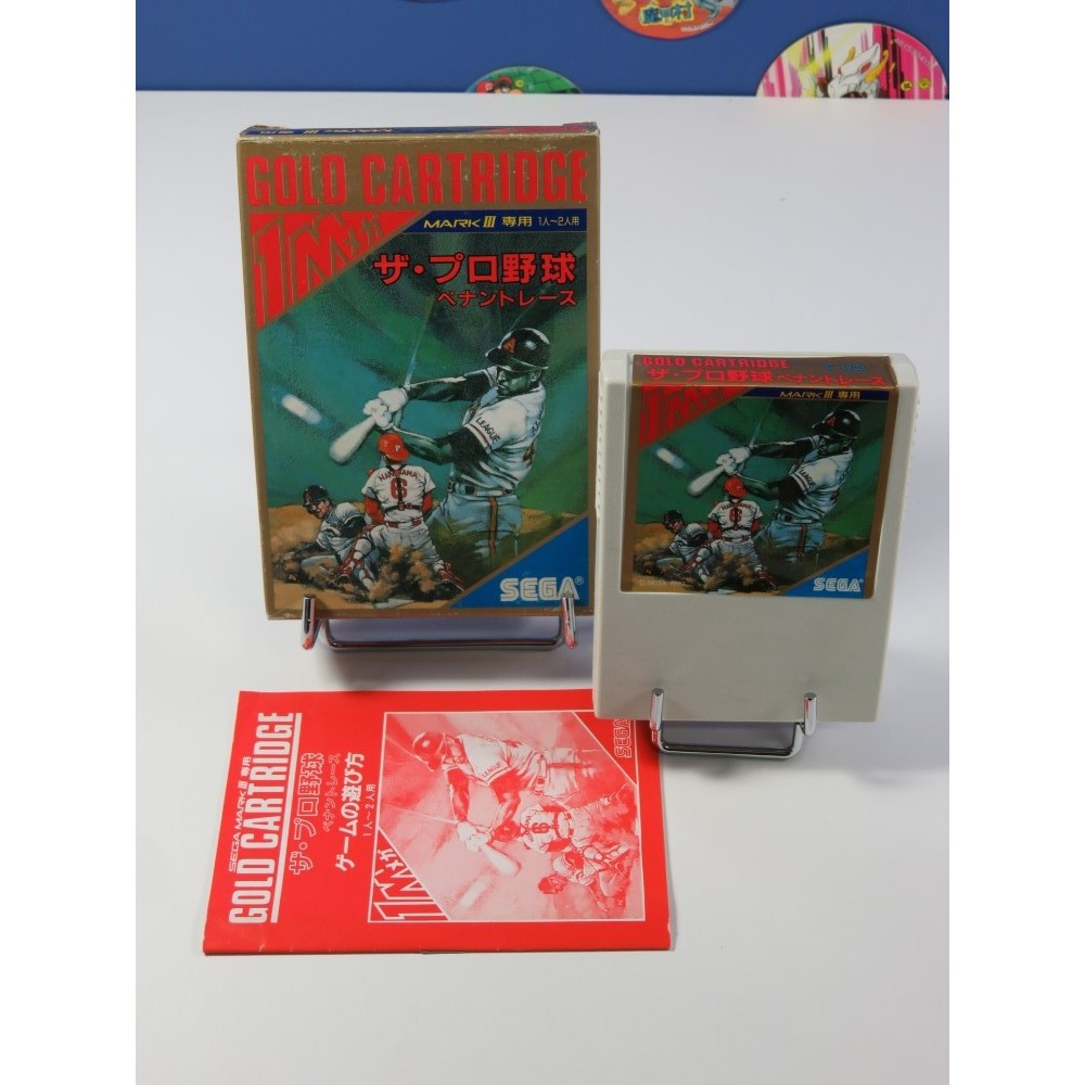 PRO YAKYUU PENNANT RACE SEGA MARK III NTSC-JPN (COMPLET - VERY GOOD CONDITION OVERALL)