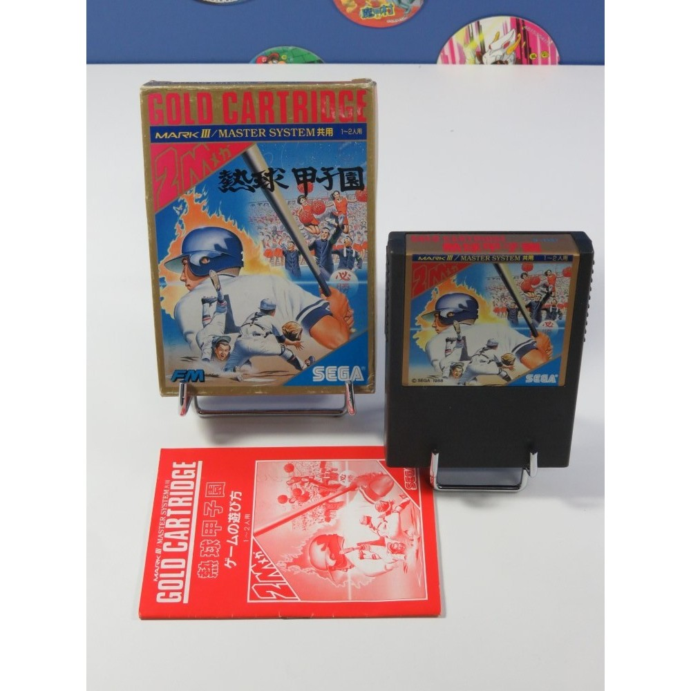NEKKETSU KOUSHIEN SEGA MARK III NTSC-JPN (COMPLET - GOOD CONDITION)