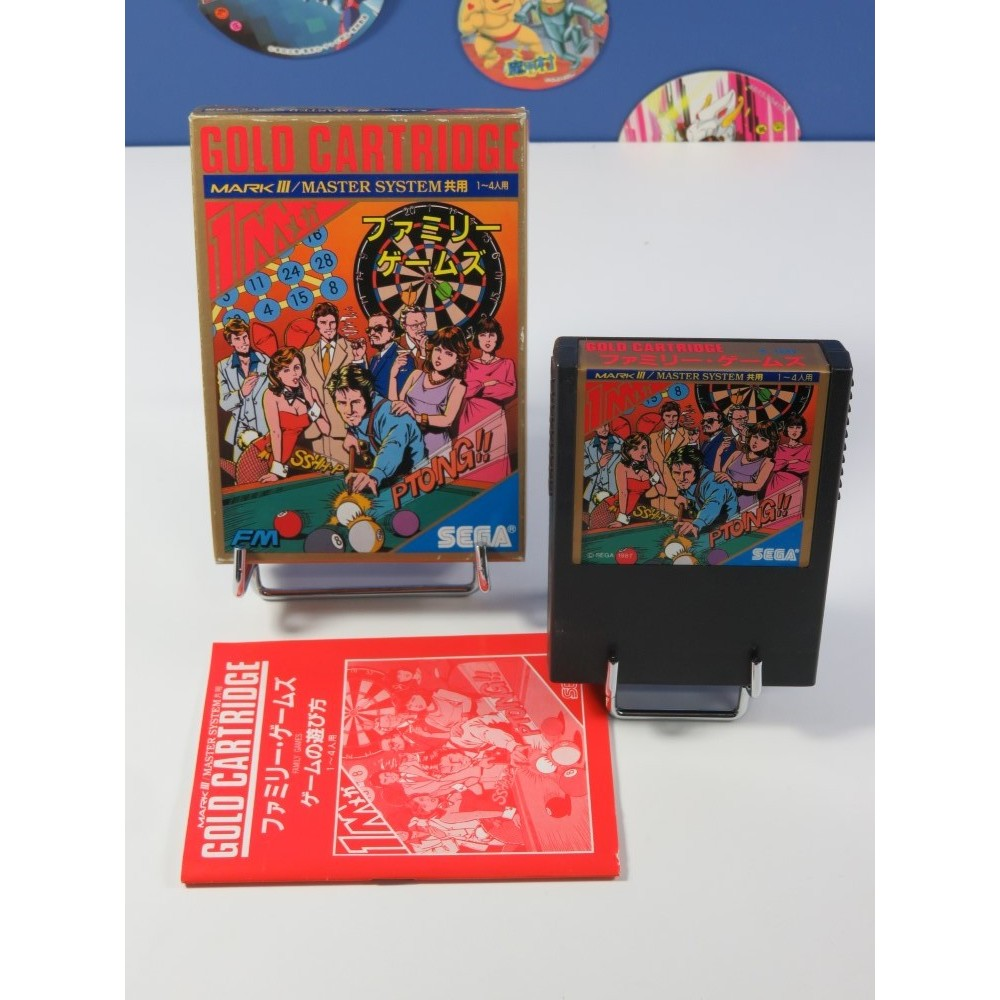 FAMILY GAMES SEGA MARK III NTSC-JPN (COMPLET - GOOD CONDITION)