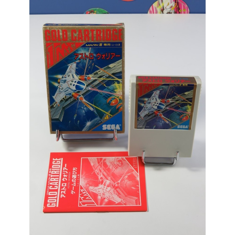 ASTRO WARRIOR SEGA MARK III NTSC-JPN (COMPLET - GOOD CONDITION)