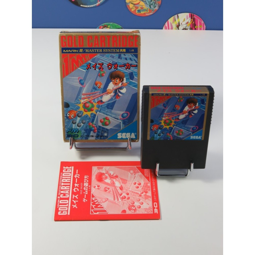MAZE WALKER SEGA MARK III NTSC-JPN (COMPLET - GOOD CONDITION)