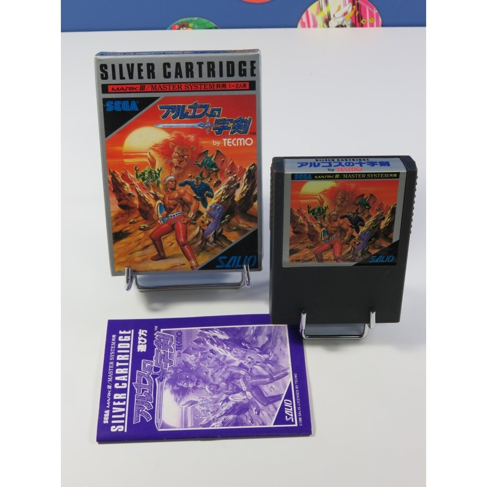 ARGOS NO JUUJIKEN (SILVER CARTRIDGE) SEGA MARK III NTSC-JPN (COMPLET - VERY GOOD CONDITION)