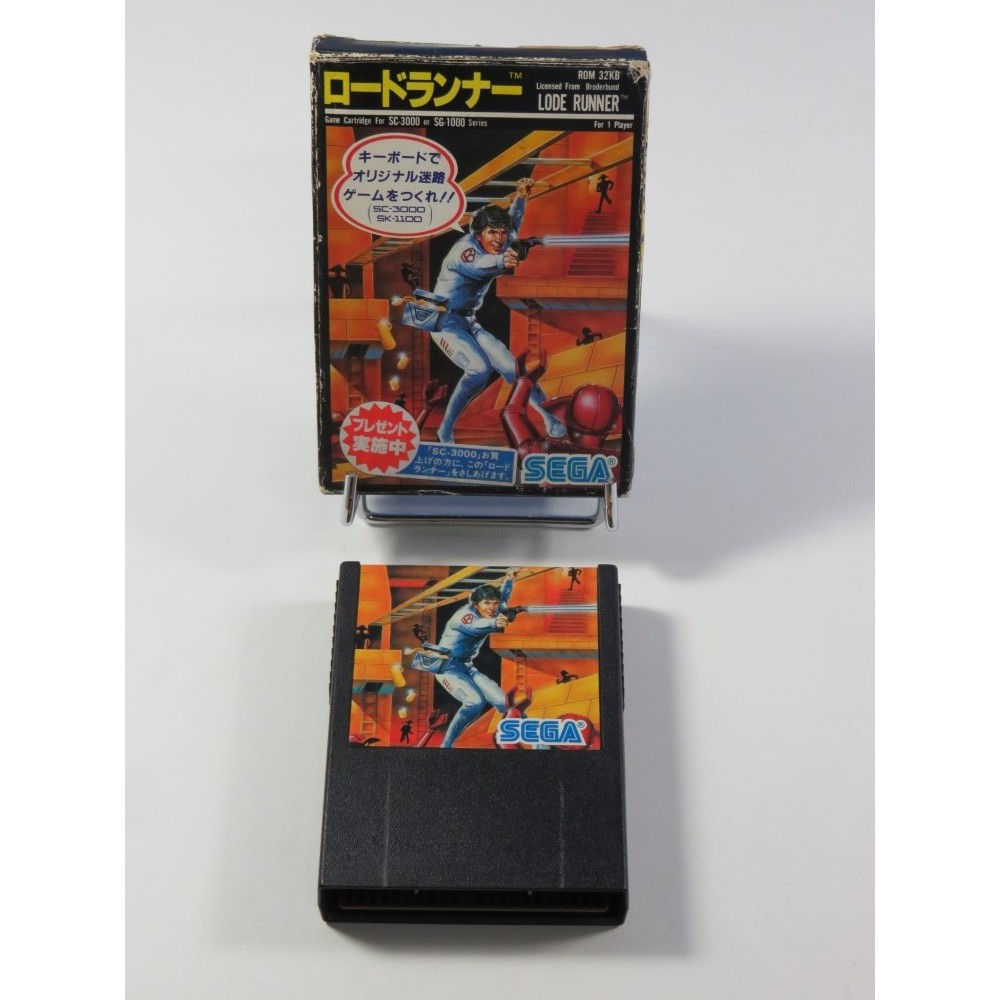 LOAD RUNNER (G-1031) SEGA SG-1000 / SC-3000 (MARK III COMPATIBLE) NTSC-JPN (SANS NOTICE - GOOD CONDITION OVERALL)