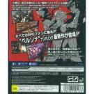 PERSONA 5 PS4 JPN OCCASION