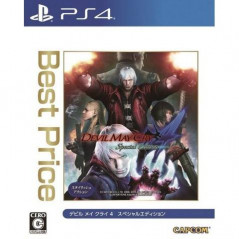 DEVIL MAY CRY 4 SPECIAL EDITION BEST PRICE PS4 JPN OCCASION