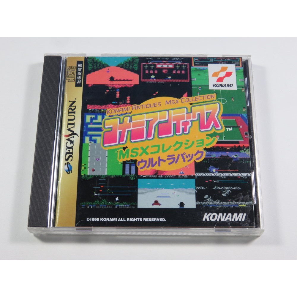KONAMI ANTIQUES MSX COLLECTION SEGA SATURN NTSC-JPN (COMPLET - VERY GOOD CONDITION)(+ SPINE CARD)(+ REG. CARD)