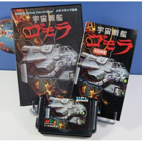 UCHUU SENKAN GOMORA MEGADRIVE NTSC-JPN (COMPLET-GOOD CONDITION)SHMUP 1991 SEGA UPL