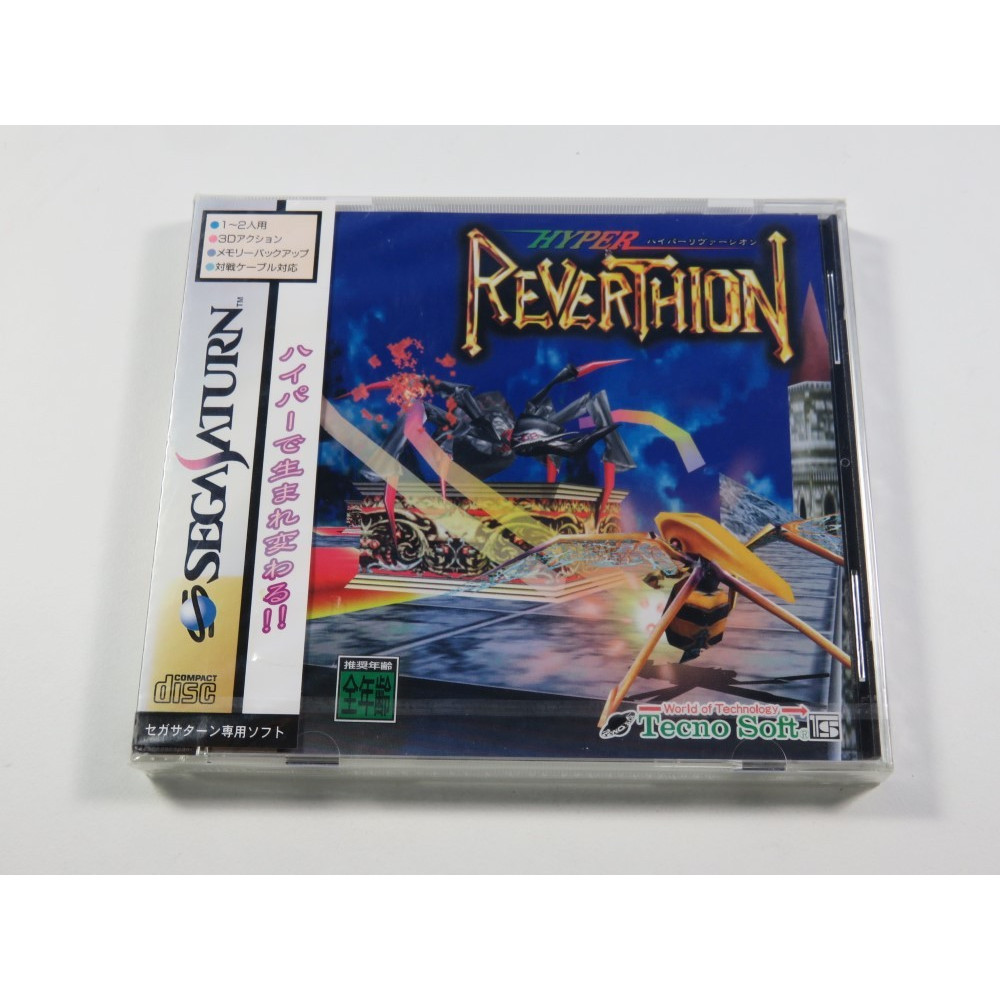 HYPER REVERTHION SEGA SATURN NTSC-JPN NEUF - BRAND NEW (OFFICIAL BLISTER - LIGHT SUNFADE)