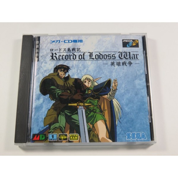 RECORD OF LODOSS WAR MEGA CD NTSC-JPN (COMPLETE - GOOD CONDITION)
