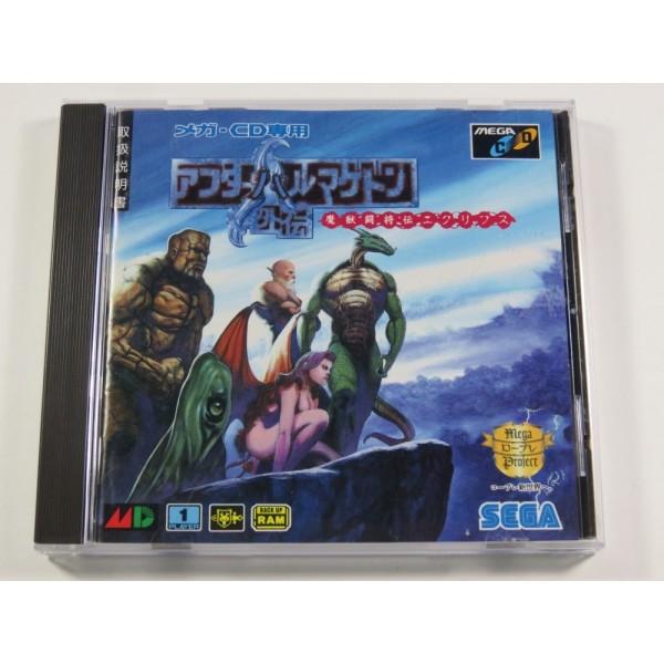 THE SIDE STORY OF AFTER ARMAGEDDON SEGA MEGA-CD NTSC-JPN (COMPLETE - GOOD CONDITION)