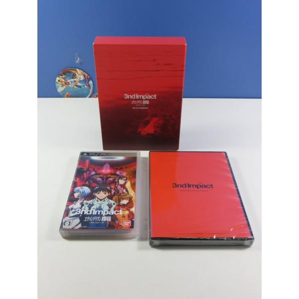 NEON GENESIS EVANGELION: 3RD IMPACT SOUND TRACK EDITION SONY PSP JPN (COMPLET - VERY GOOD CONDITION - OST NEW)