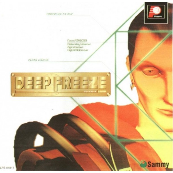 DEEP FREEZE PS1 NTSC-JPN OCCASION