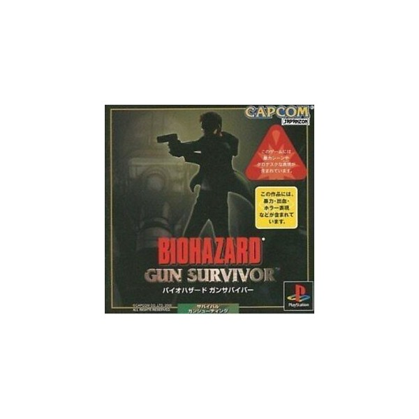 BIOHAZARD GUN SURVIVOR PLAYSTATION (PS1) NTSC-JPN OCCASION (RESIDENT EVIL / CAPCOM)