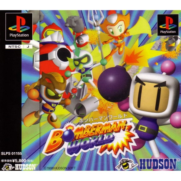 BOMBERMAN WORLD PS NTSC-JPN OCCASION