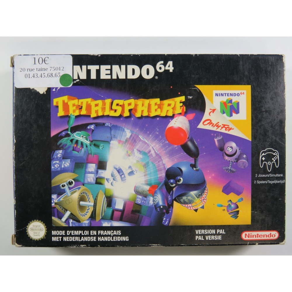 TETRISPHERE NINTENDO (N64) PAL-EURO (COMPLETE - GOOD CONDITION)