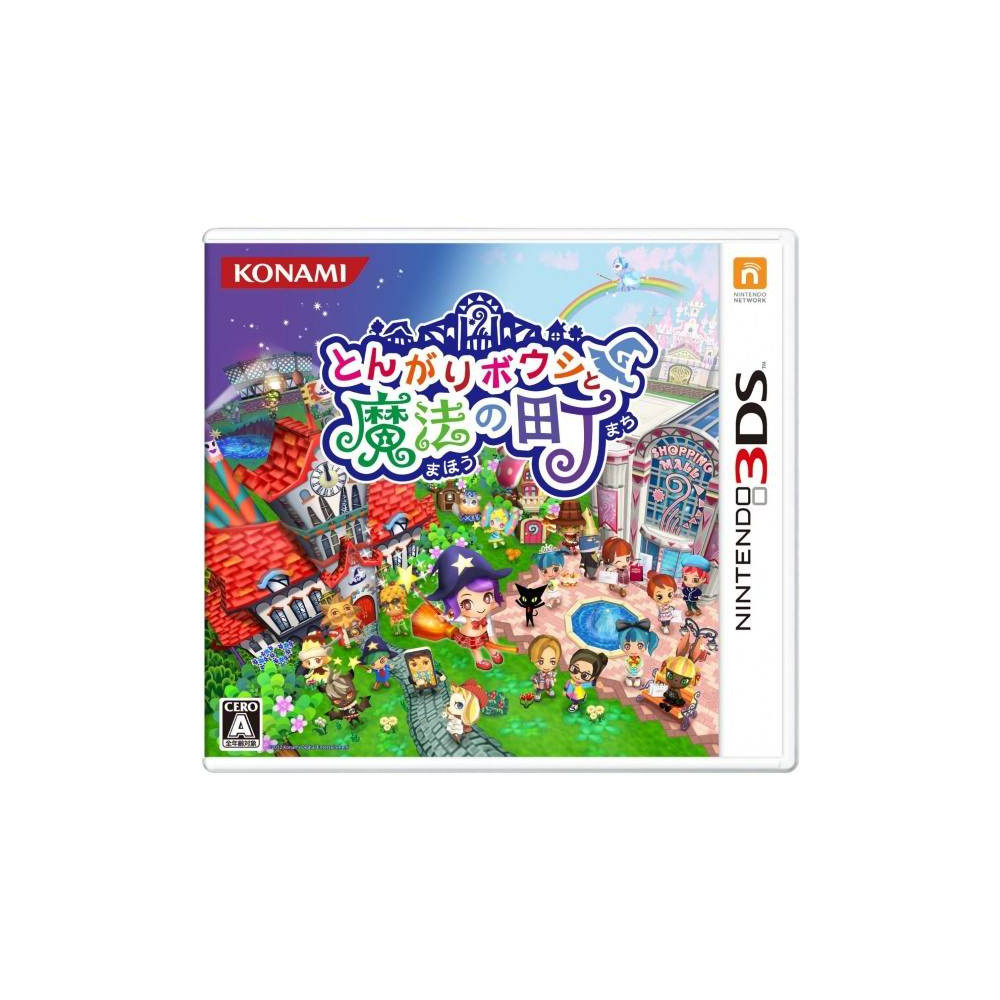 TONGARI BOUSHI TO MAHOU NO MACHI 3DS NTSC-JPN OCCASION