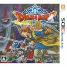 DRAGON QUEST VIII 3DS JPN OCCASION