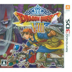 DRAGON QUEST VIII 3DS JPN OCCASION