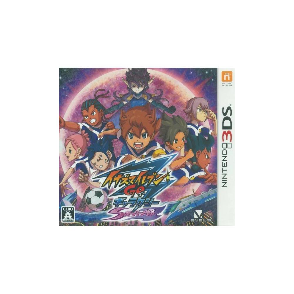 INAZUMA ELEVEN GO GALAXY SUPERNOVA 3DS JPN OCCASION