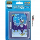 POCKET MONSTER CARD CASE 24 LUNALA 3DS JPN NEW
