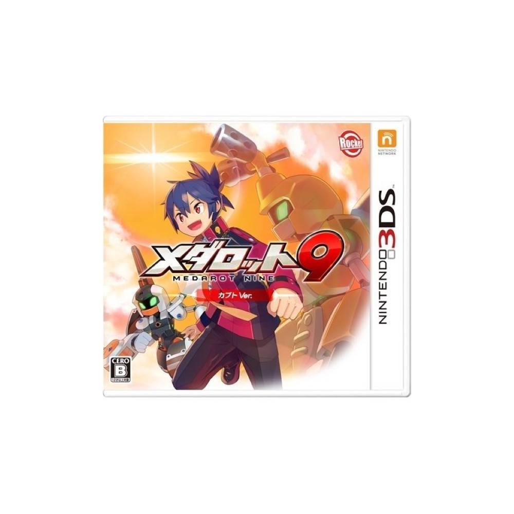 MEDAROT 9 KABUTO VERSION 3DS JPN OCCASION